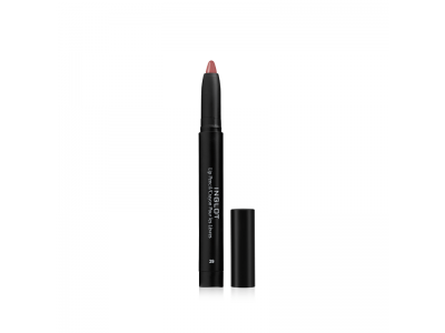MATITA CONTORNO LABBRA OPACA INGLOT AMC LIP PENCIL WITH SHARPENER 39