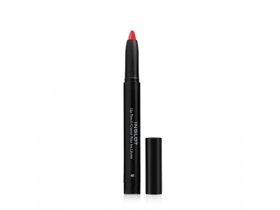 MATITA CONTORNO LABBRA OPACA INGLOT AMC LIP PENCIL WITH SHARPENER 40